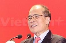 越南国会主席阮生雄即将出访欧洲三国