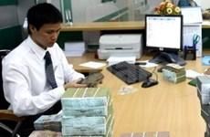 越南政府债券市场召开2013年成员会议