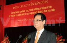 阮晋勇总理:将河内国家大学建设成为国家研究大学前茅