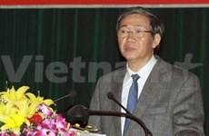 2013年越南全国新闻工作者会议在河内召开