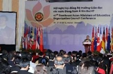 越南国家主席出席第47届东南亚教育部长委员会会议