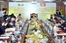 越南与缅甸加强贸易投资关系