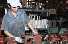 世行提供2.5亿美元贷款协助越南进行经济改革