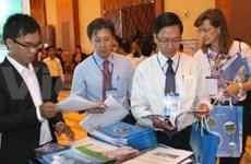 越南中部沿海地区投资促进会开幕