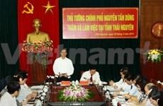 越南政府总理:太原省应发挥大型工业中心的优势