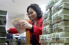 越南国家银行将出资化解房地产市场困境