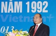 全党全民对《1992年宪法修宪草案》提出上千万条意见
