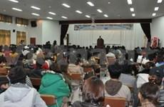 越南劳工见面会在韩国仁川市举行