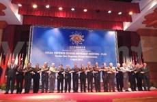 越南国防部副部长阮志咏上率团出席ADSOM+