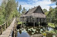 奥容生态旅游区