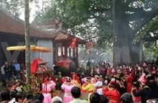 """越南奠边省举行""""黄功质-本府城""""庙会"""