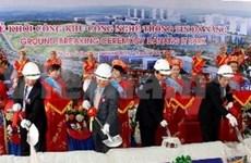 越南岘港市动工兴建信息科技园区