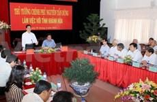 越南政府总理:庆和省应发挥本省海洋经济发展优势