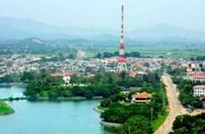 越南宣光省出台优惠政策吸引投资资金