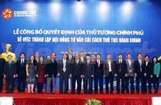 越南行政手续改革咨询委员会成立