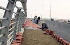 越南面向建设绿色工程