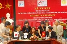 越南将自主研发麻风联合疫苗