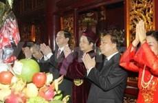 祭祖——越南民族一道美丽文化风景线