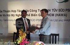 德国集团协助越南木材企业