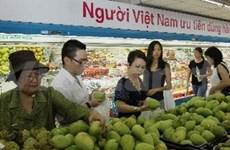 今年4月份全国消费价格指数出现小幅反弹