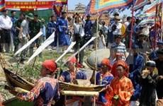 """越南广义省的""""黄沙兵替身祭礼""""成为国家级文化遗产"""
