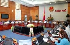 越南政府召开2013年4月份例行会议