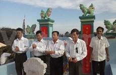 广义省举行黄沙民兵水军队长范友日陵墓落成典礼