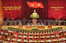 第十一届越共中央委员会召开第七次会议