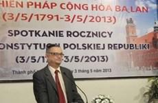 胡志明市举行庆祝波兰共和国国庆节暨宪法日纪念仪式