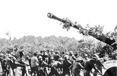 越南纪念奠边府大捷59周年