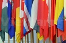 """东盟与六个自贸伙伴国""""大自贸区""""协定首轮谈判正式启动"""