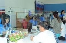 越南大型银行一律下调越盾存款利率