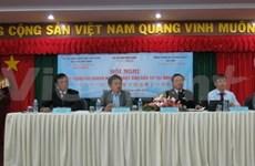 越南平阳省与日本100家企业代表进行对话