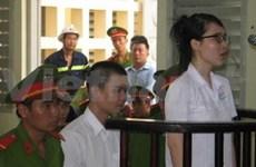 """越南隆安省人民法院开庭初审""""煽动颠覆国家政权的案件"""""""