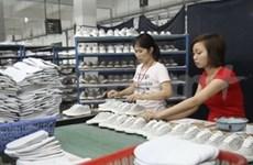 5月上半月越南贸易逆差达8.3亿美元