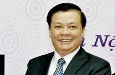 越南国会第五次会议:批准任命丁进勇同志为财政部长
