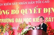 越南河内检察大学正式成立