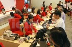 越南汇丰银行连续三年荣获《越南外汇业务市场占有率最高银行奖》
