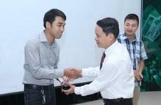 2012年越南通讯社新闻奖揭晓