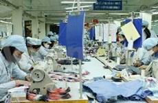 墨西哥西部希望与越南建立贸易关系