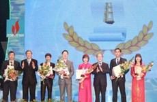 2012年越南国家新闻奖获奖结果揭晓