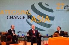 第27届亚太圆桌会议在马来西亚开幕