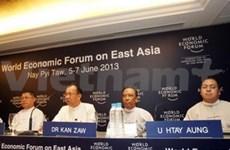 第22届世界经济论坛东亚峰会在缅甸开幕