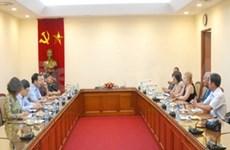 古巴电影艺术学院代表团访问越南通讯社
