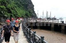 越南与墨西哥促进经营投资及旅游合作