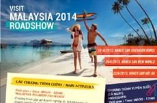 马来西亚推广旅游活动将在越南举行