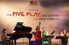 FIVE PLAY爵士五重奏乐团赴越南巡演