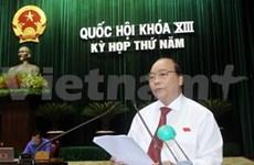越南国会完成对政府成员进行质询工作