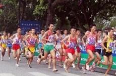 5400人参加第40届《新河内报》赛跑公开赛