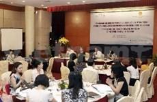 促进与保障东盟妇女和儿童权益